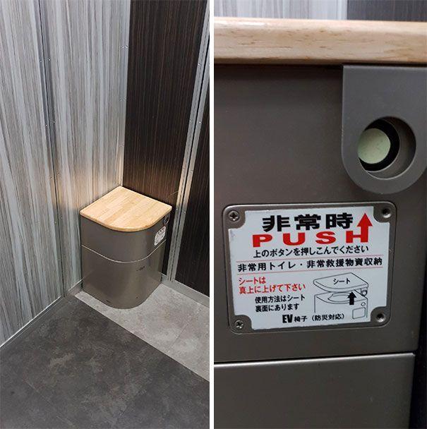 Plus de 45 photos qui prouvent que le Japon ne ressemble à aucun autre pays