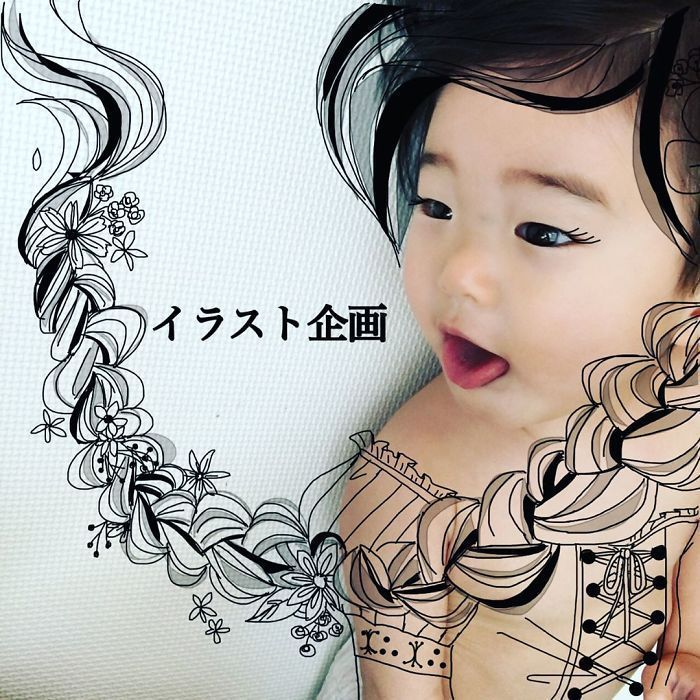 Japanese Dad Combines Photos And Drawings To Create A Fantasy World For His Children (50 Pics)